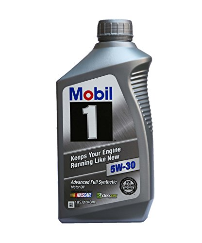 Best synthetic oil reviews 2018 july for your motor health for O reilly motor oil review